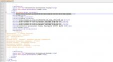 Правка цен в XML файле для Розетки