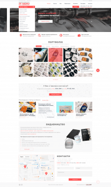 website design for printing