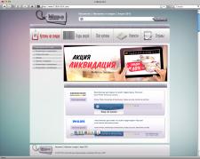 Сайт-купонник
