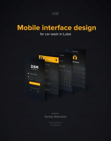 Дизайн интерфейса мобильного приложения автомойки