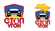 Логотип для сервиса Стоп угон