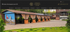 Chalet Country Club