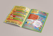 А4 для рекламы детской школы