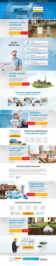Дизайн сайта для инжиниринговой компании