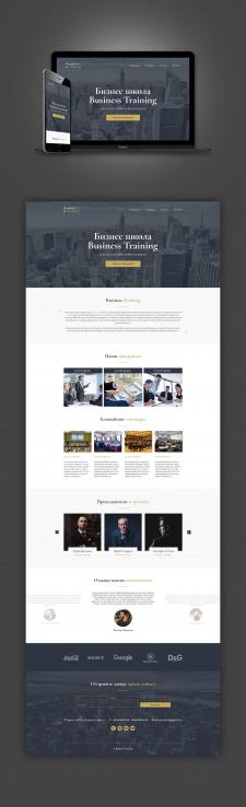 "Дизайн landing page ""Бизнес школа"""