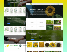 Web site for agricultural business