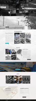 "Дизайн сайта для завода ""BRAZ"""