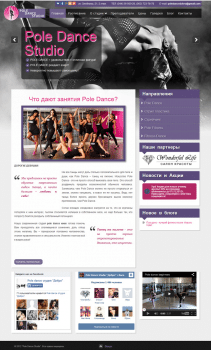 http://poledancestudio.com.ua/