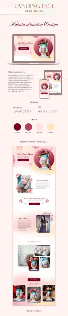 Kukula Girl Landing Page Design