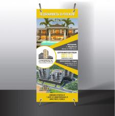 X-баннер для строительной компании