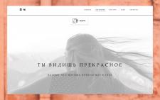 Rezvyh сайт-визитка фотографа