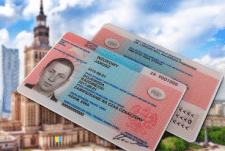 Complex Group - Вид на жительство в Польше