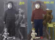Восстановление цвета на фото
