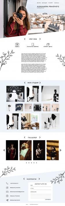 Дизайн сайта-портфолио для фотографа
