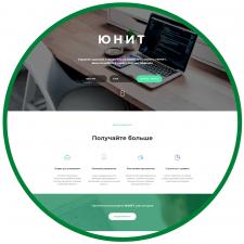 Проект UNIT - Бизнес платф.