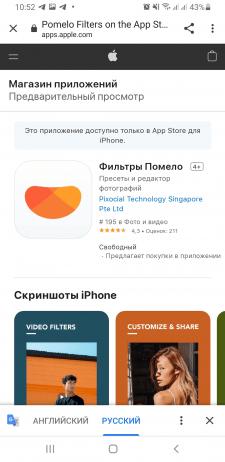 Разработка приложения на iPhone для фоторедактора