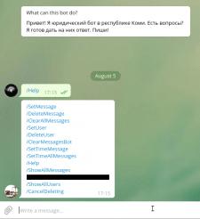 Стэк коммуникационных ботов в Telegram