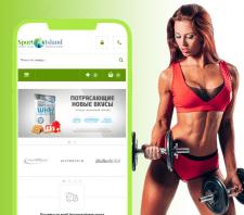 Интернет-магазин спортивного питания | SportIsland