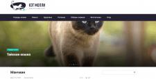 Catmolly.com - сайт о кошках