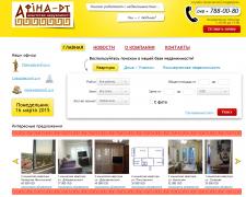 Сайт агенства недвижимости Afina-DT