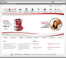 Интернет-магазин для компании Дом Кофе на Прорезной