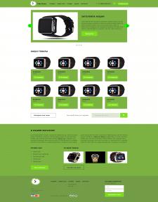 Landing page для интернет магазина часов