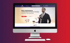 Сайт для переводчика и представителя в Таиланде