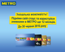 FB banner METRO bonus