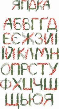 """Акцидентный шрифт """"Ягідка"""""""