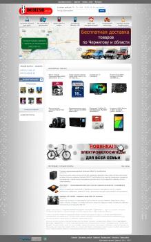 Интернет-магазин Domino