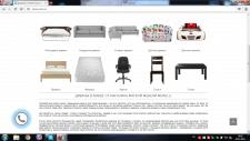 Наполнение интернет-магазина мебели на OpenCart