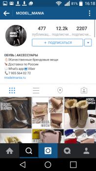 Интернет магазин обуви и аксессуаров Model Mania