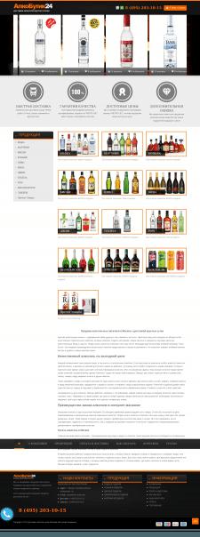 alcobutik24.com  - перенос сайта на новый хостинг