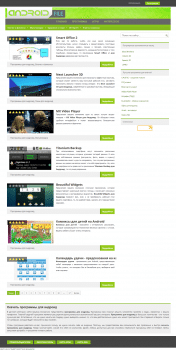 Адаптивный сайт на DLE