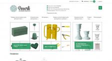 Верстка интернет магазин decorli.ru