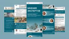 Презентация/мобильная рассылка