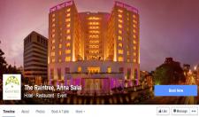 Ведение группы отеля Raintree в Facebook (англ.)