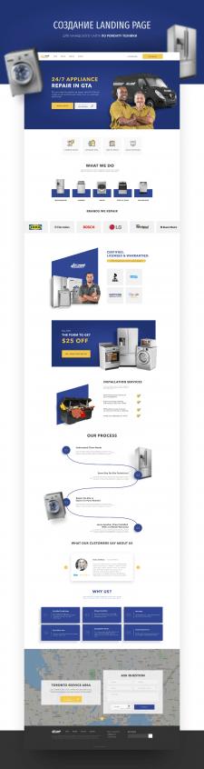 Дизайн LANDING PAGE для компанії All appliance)