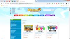 Парсинг сайта tmmasyanya.com.ua