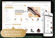 """ПРОДАЖА ОРУЖИЯ """"РУЖЕЙНЫЙ ДВОРЪ"""""""