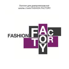 Логотип для школы стиля Fashion Factory