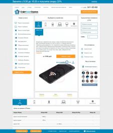 Адаптивная верстка и правка сайта на CMS WordPress