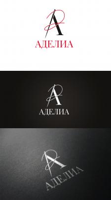 Аделиа