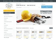 Сайт под ключ - Стоительный интернет-магазин