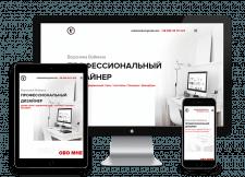 Верстка landing page для веб-дизайнера