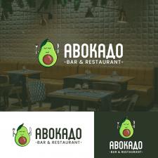 Логотип для ресторана Авокадо