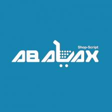 """Конкурсная работа """"Логотип для CMS Abalax Shop-Script"""""""