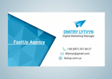 FastUP Agency