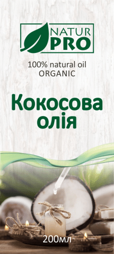 Этикетка кокосовое масло