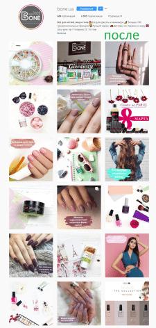 SMM Instagram: продвижение интернет-магазина
